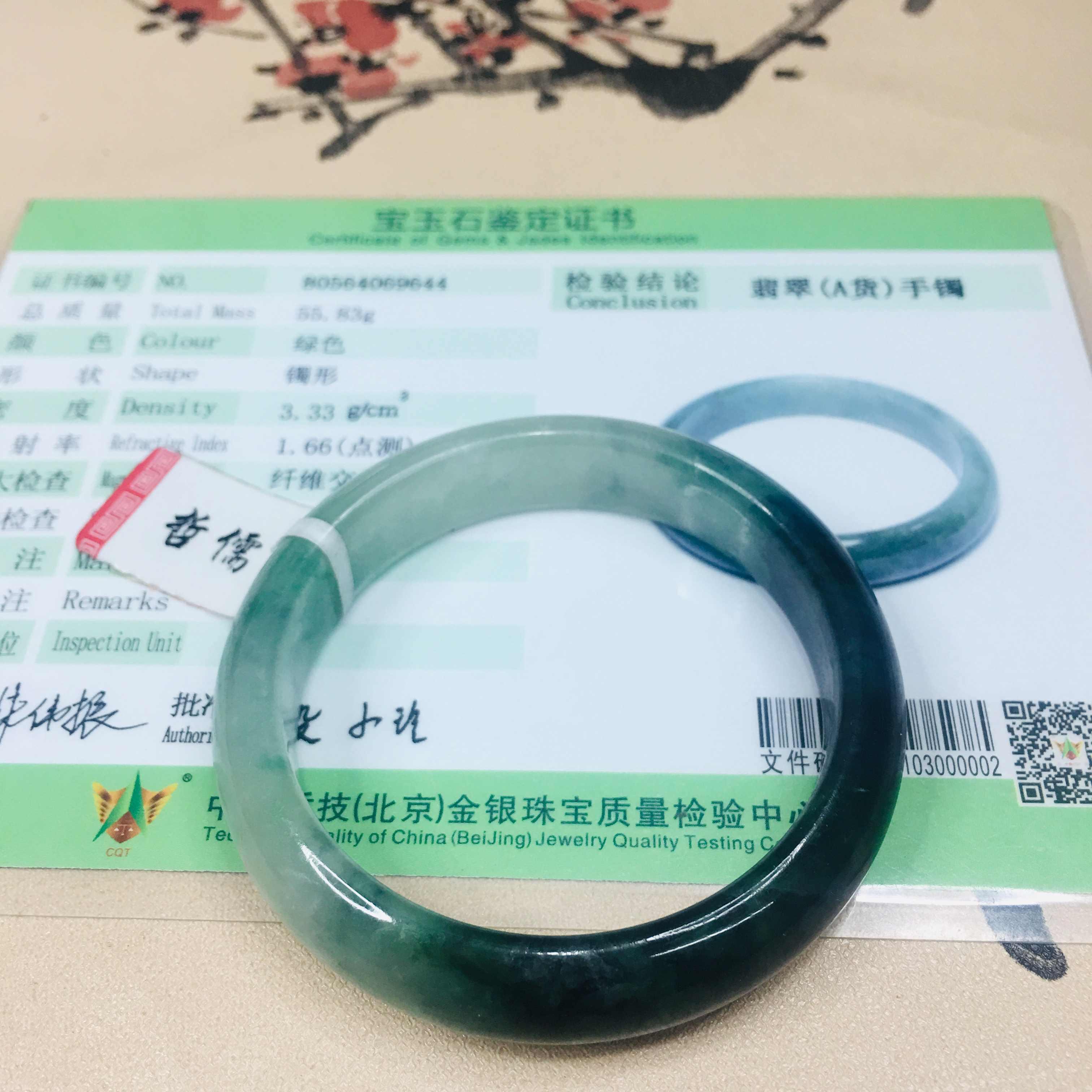Zheru เครื่องประดับธรรมชาติ Jadeite สร้อยข้อมือธรรมชาติด้านล่างแสงสีเขียว 54-62 มม.ของขวัญ Class A national Certificate