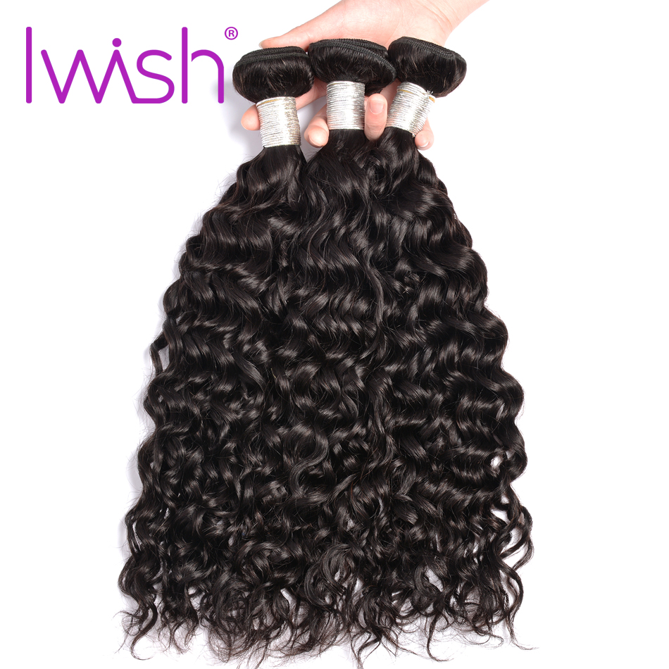 Iwish Brazilian Water Wave 3 Bundles Deals 100% Human Hair Weave Extensions Natural Black 1B Remy Hair Double Weft Can Be Dyed