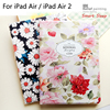 Luxury Designer Case For IPad 5 6 Smart Stand Case 3D Embossing For IPad Air IPad