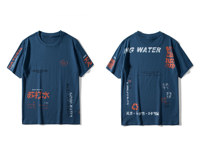 Soda Water Tshirts 1