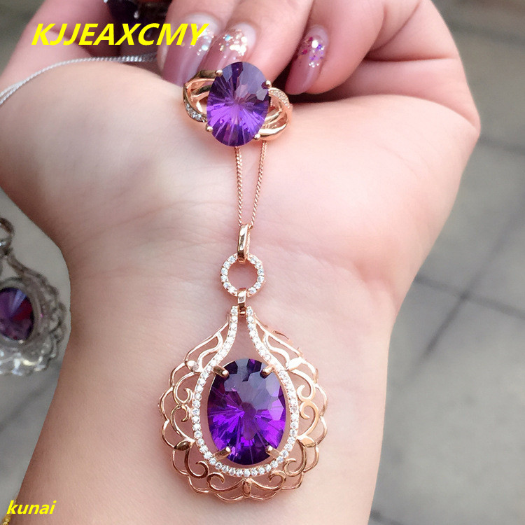 KJJEAXCMY boutique jewels 925 silver inlaid natural amethyst lady suit fashion jewel jewelryKJJEAXCMY boutique jewels 925 silver inlaid natural amethyst lady suit fashion jewel jewelry