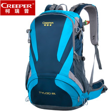 Creeper 50L Nylon New Outdoor Climbing Backpack Shoulders Hiking Waterproof Unisex Travel Sport Mountaineering Bag Backpacks 40L