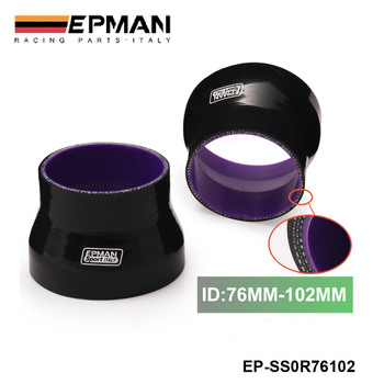 3-4 76mm-102mm INCH PIPE TURBO SILICONE 4-PLY REDUCER HOSE BLACK For BMW E36 Z3/318I/IC/IS/TI M42/M44 EP-SS0R76102 image
