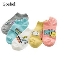 Goebel Woman Short Tube Socks Candy Colors Small Fresh Women Boat Socks Cute Comfortable Girls Summer
