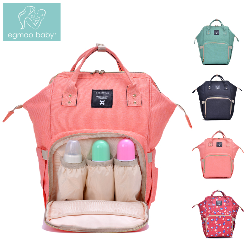 Diaper Bag Mummy Maternity Nappy Bags Large Capacity Baby Travel Backpack Designer Nursing Bag Baby Care For Dad and Mom Love diaper bag mummy maternity nappy bags large capacity baby travel backpack designer nursing bag baby care for dad and mom 894286
