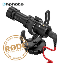 Ulanzi Jechał VideoMicro Kompaktowy W Aparacie Wywiad Nagrywania Mikrofon Mic dla Canon Nikon Sony DJI Osmo DSLR Camera Microfone