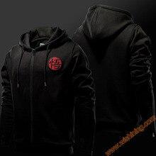 Wishining 2017 Dragon Ball Hoodie Man Boys Black 3XL 4XL Clothing Full Zipper Hooded Sweatshirts