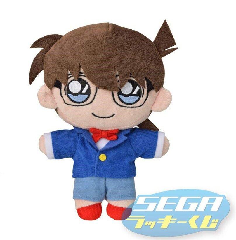 JAPAN Detective Conan ZERO COLLECTION SEGA Edogawa Plush Stuffed Animal