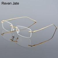 Reven Jate ללא מסגרת 632 מסגרת משקפיים גברים משקפיים ללא שפה משקפיים לגבר אופנה משקפי שמש מרשם אופטי