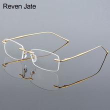 Reven Jate 632 Rimless Men Eyeglasses Frame Optical Prescription Glasses for Man Eyewear Fashion Spectacles