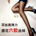 Free shipping 12D core-spun yarn extra soft jacquard tights wholesale 0806
