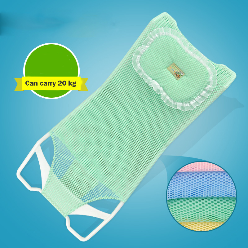 Mesh Sling Rack Shower Cushion Baby Bed Soft Slip Resistant Bath Net ...