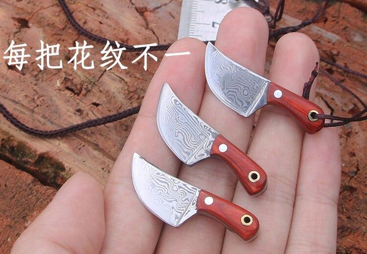 Mini straight knife Damascus steel small key tools multi-purpose cutter manual dismantling express knife beautiful Keychain