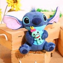 Hot Lilo Stich Stuffed Animal Plush Doll Toy Christmas Birthday Gift New 9