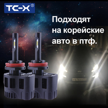TC-X 2 шт. / 1 пара светодиодные лампы для туманки птф и дальнего света H11 HB4 9006 HB3 9005 Безвентиляторные LED лампочки для авто 6000 К 5000 К 3000 К диодные чипы luxeon zes 1 год гарантии