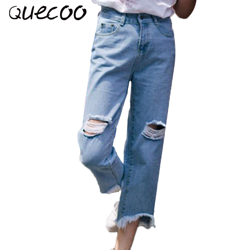 QUECOO S XL 2017 spring and summer new high waist loose Korean style BF wind hole