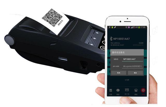 58mm Mini Portátil Bluetooth Impresora de Recibos Térmica Androides/iOS/Windows para Supermercados Restaurantes Tiendas