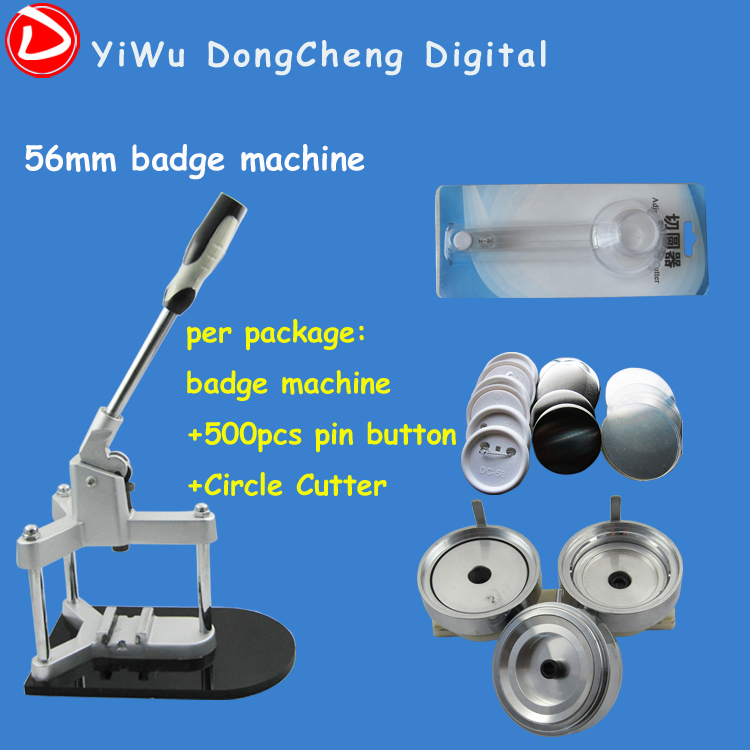 Free Shipping 2.1/5(56mm) Badge Machine with 500set Button +Circle Cutter Interchangeable Moulds and Badge Maker Button Machine free shipping new pro 1 1 4 32mm badge button maker machine adjustable circle cutter 500 sets pinback button supplies