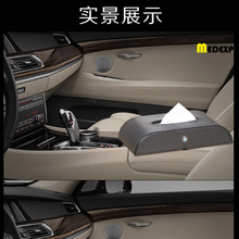 car tissue box Home Car Napkin Paper Sunshade Storage Bag Tissue Holder Elegant Royal Styling