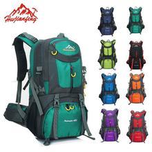 Outdoor Camping Climbing Bag 60L Sports Backpack Large Capacity Waterproof Travel Backpack 40L Rucksack 50L Hunting Hiking Bags