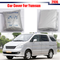 Car Cover UV Anti Sun Shade Snow Rain Resistant Protector Cover Dustproof For Nissan Yumsun