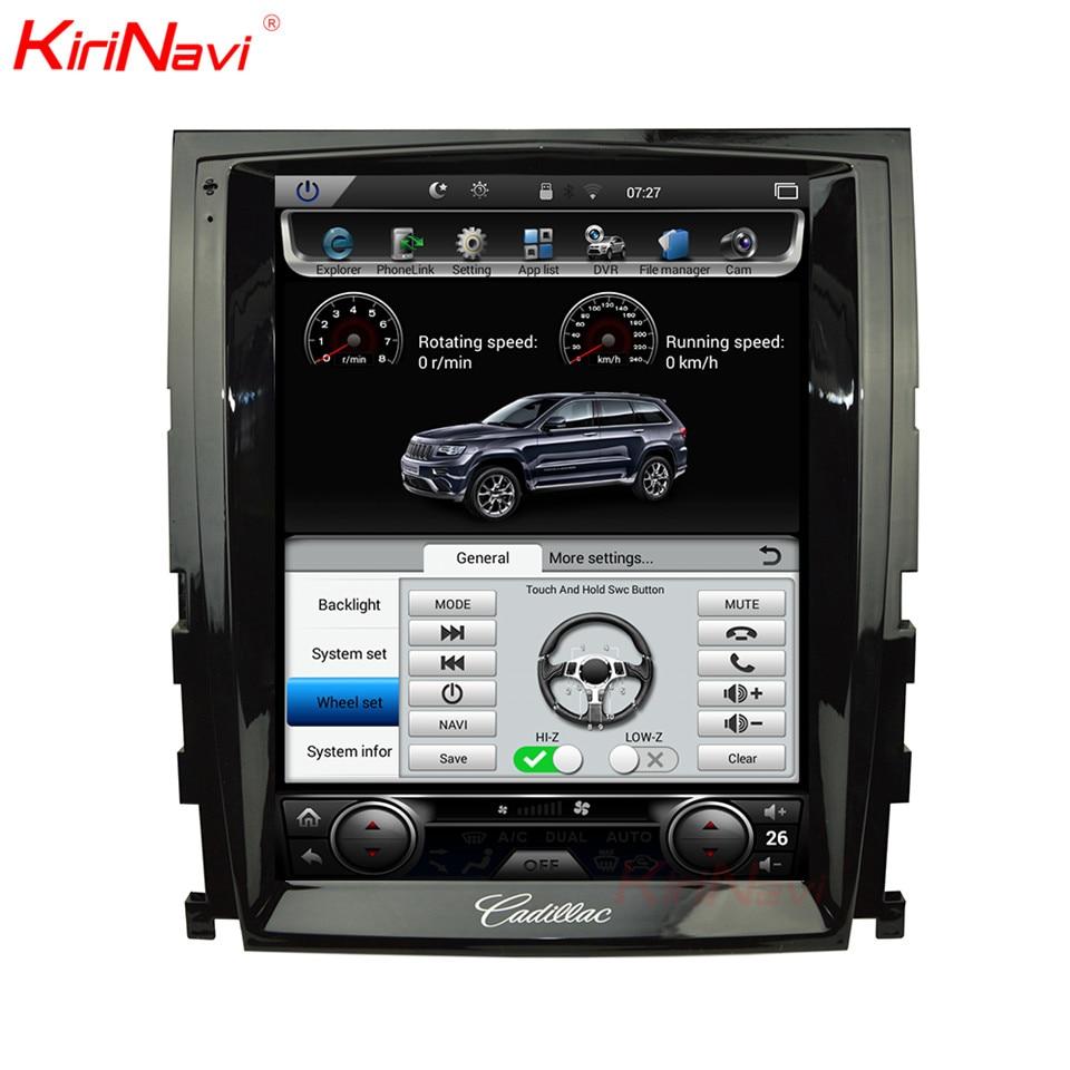KiriNavi Vertical Screen Tesla Style 10.4 Inch Car Dvd Player For Cadillac Escalade Navigation Car Radio GPS 2007-2012 4G WIFI ...