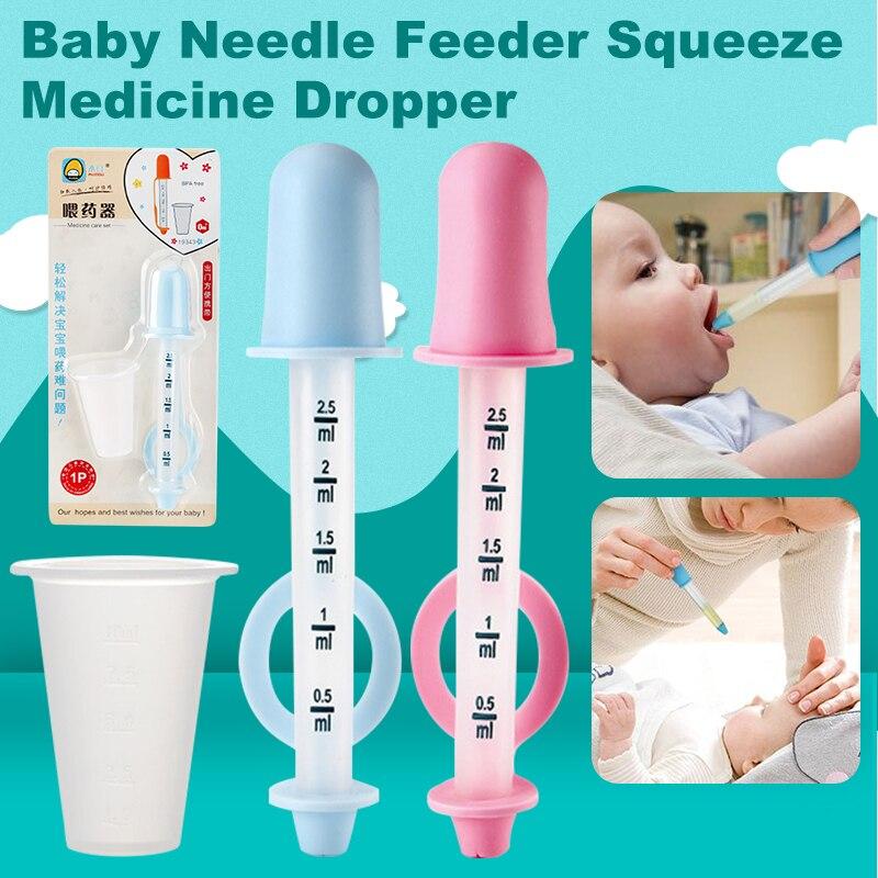 Детская медицина диспенсер наборы ложек соответственно детская медицина капельница здоровая игла силиконовые дополнение для дететей