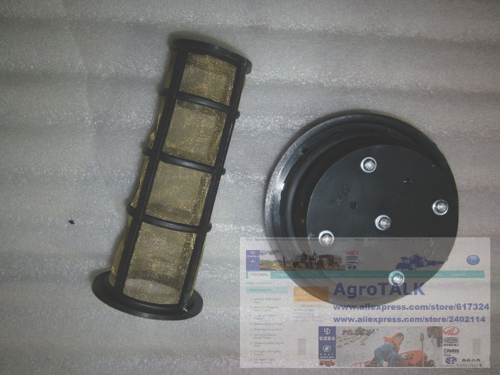 Foton Lovol 800 804 824 tractor parts, the filter screen with fuel tank cap, part number:FT800.501A.1+ foton lovol 800 804 824 tractor the main clutch fork part number ta820 212 01