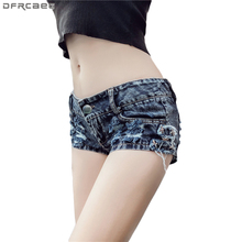 f32acd879d 2018 verano azul oscuro Ripped Shorts Jeans Feminino Hollow Out agujeros  borla Sexy Denim corto mujeres Ladies Dance Mini Booty .