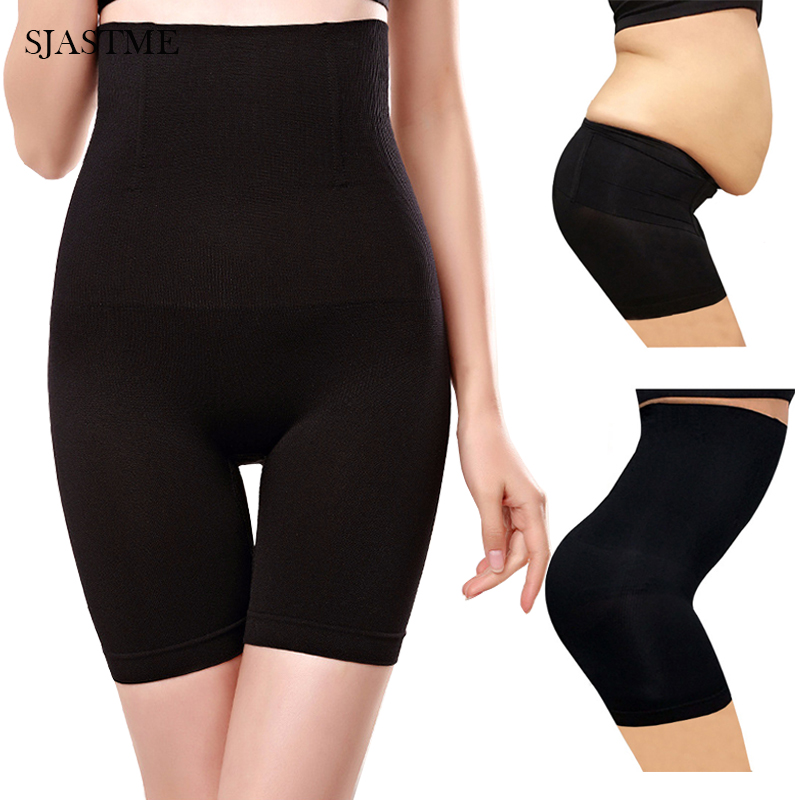 Women Slimming Shapewear Fat Burning Bodysuit Thigh Slimmer Body Shaper Trainer Corset Butt Lifter Buttock Enhancer Lift Panties