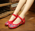 2016 new Chinese style national Peacock embroidery soft sole flat shoes women's Old Peking cloth shoes XE37