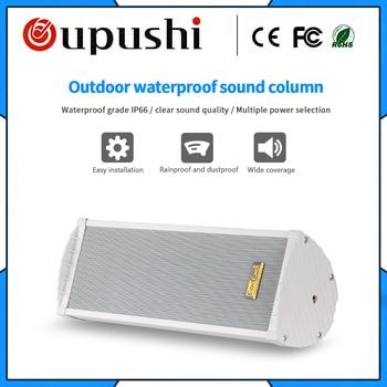 Oupushi LD 1230 pa speaker coluna 30 w à prova de intempéries ao ar livre gama completa orador coluna