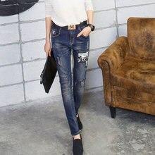 Весной 2016 новые женские джинсы мода марка ноги карандаш брюки