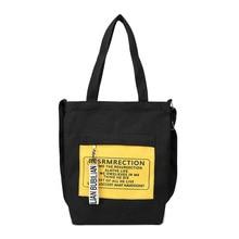 Fashion Women Student Canvas Shoulder Bags Environmental Shopping Bag Large Capacity Tote Package Casual Handbag цена 2017