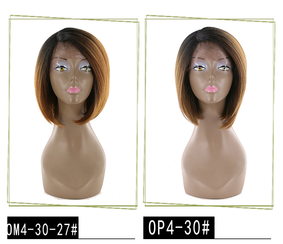 X-TRESS Short Bob Synthetic Lace Front Wig With Baby Hair short Side Part Ombre Brown Heat Resistant Straight Wig For Black Wome
