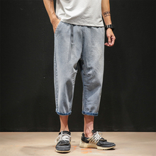 Summer Mens Pants Jeans Calf-Length Elastic Waist Large Size Harem