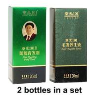 Zhangguang 101B + Hair Regain Tonic, 2 pieces in a lot Anti hair loss Hair Regrowth sets 100% original 101 hair care