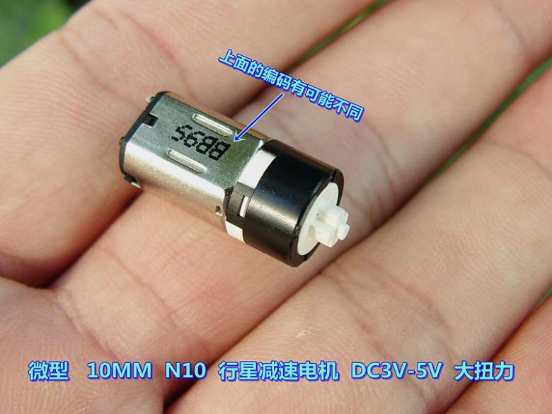 Miniature Planetary Gear Motor 10mm Gear Motor DIY Robot Motor in DC Motor from Home Improvement