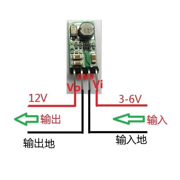 Ultra Small DC DC 3.3V 3.7V 4.5V 5V Turn 12V Boost Voltage Conversion Board Power Module
