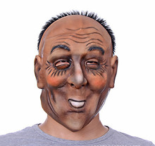 Terror Halloween mask party Cosplay beige Scary natural latex full face mask free shipping