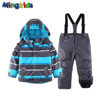 Mingkids 防寒着の幼児少年スキーセット屋外冬暖かい雪スーツフード付き防水防風パッドヨーロッパサイズ