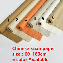 Chinese painting rice paper xuan sketch paper half raw 6 feet High quality painting Handmade skin creation citrate 180* 60CM