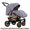 Baby trolleys  Ultra-light portable folding stroller can sit or lie shocked high landscape BB push umbrella baby carriage