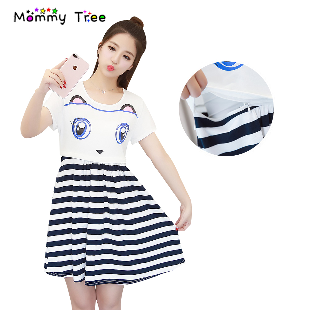 Online Get Cheap Cute Pregnancy Clothing -Aliexpress.com | Alibaba ...