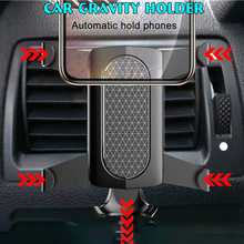 Gravity Car Holder For iPhone Samsung Cell Mobile Support Phone Holder 360 Degree GPS Air Vent Mount Clip Car Phone Holder Stand цены