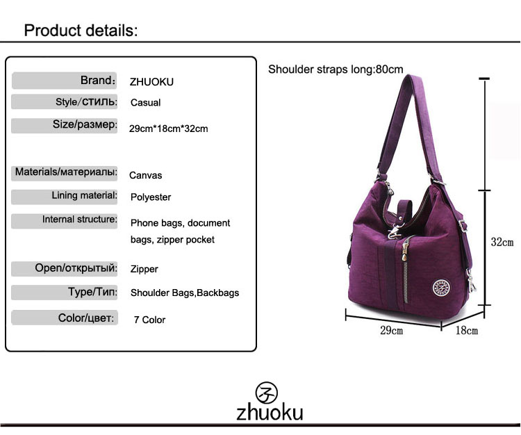 Mummy Packs Multifunctional Women Handbags Shoulder Bags Capacity Nylon Waterproof Zk721