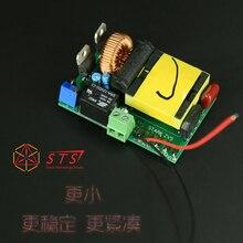 Электромагнитная пушка модуль зарядки звс модуль