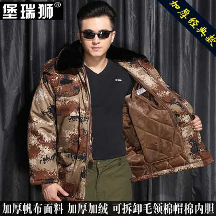 Lurker Shark skin Soft Shell TAD V 4.0 Military Tactical Jacket Waterproof Windproof  camouflage Army Clothes H6845 lurker shark skin softshell v4 military tactical jacket sets men women waterproof windproof warm coat pants camouflage clothing
