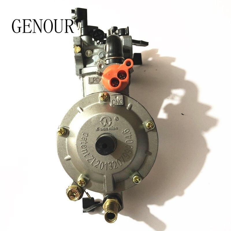 High Quality cng carburetor