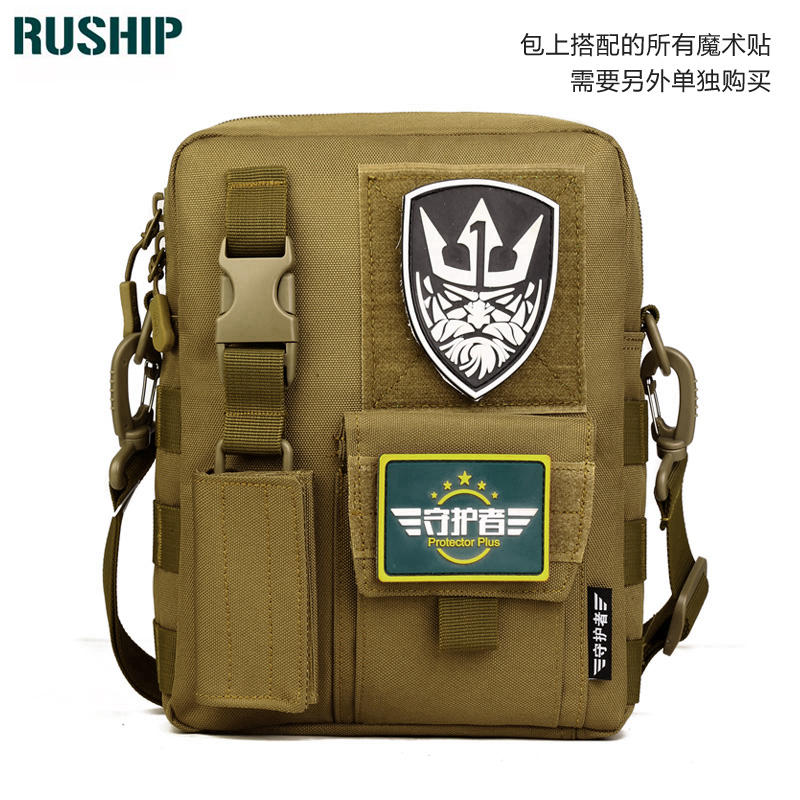 fdd1dec3ed1a New Key Shoulder Messenger Waist Bag Outdoor bag Unisex Waterproof Nylon  Bags Molle system Military High Capacity Sling bag -in Climbing Bags from  Sports ...